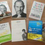 積ん読を恐れるな、積ん読は悪いことばかりではない!