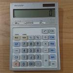 足し算、引き算、掛け算、割り算が出来れば、経営に関するたいていの計算は出来る