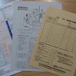 給与所得以外の所得が20万円以下の場合の確定申告不要に関する誤解